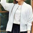 ●SALE!!セール●ブルゾン/レディース/春/S/M/LL/Lサイズ今シーズンマストハブのブルゾンは、チェックとレースの2種類の透け感素材がポイント。透け感素材袖切替ブルゾン ryuryu/リュリュ 30代 ファッション レディース アウトレット