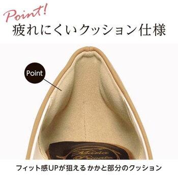 パンプス/S(22.5cm)/M(23.0〜23.5cm)/LL(24.5cm)/L(24.0cm)サイズラクチン美シルエットパンプスryuryu/リュリュ30代ファッションレディース