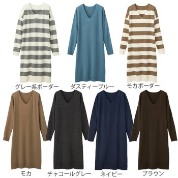カシミヤタッチニットワンピースryuryu/リュリュ30代レディースファッション