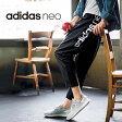スウェット レディース 秋 S M LL Lサイズ<adidas neo>ロゴスウェットパンツ ryuryu リュリュ 30代 ファッション レディース