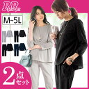 入学式 スーツ ママ セットアップ パンツスーツ 5L 4L...