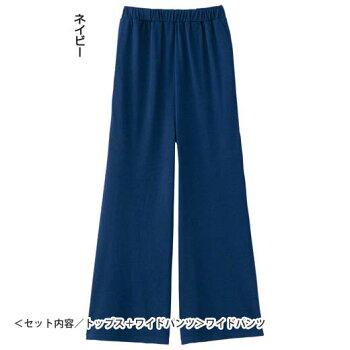 パジャマレディース夏トップスワイドパンツスカートSMLLLねじり衿セットアップシリーズryuryuリュリュ30代ファッションレディース