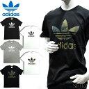 【赤字処分価格!】(対象商品と同梱で送料無料)アディダス adidas オリジナルスTシャツ メンズ レディース 【CPT】