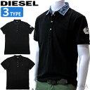 ディーゼル DIESEL ポロシャツ 半袖 00SCSY 0JARS 00SW2T 00MXZ 900 900A T-MILES T-HEAL POLO SHIRT シャツ ブラック デニム メンズ ..