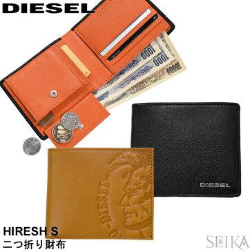(対象商品と同梱で送料無料)【37】ディーゼル DIESEL 二つ折り財布 小銭入れ HIRESHX03363 X03611 X04373 X04459 X05601ブラック ブラウン 全14色