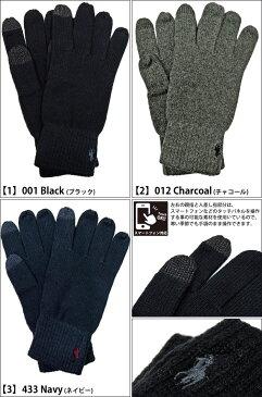 (対象商品と同梱で送料無料)ポロ ラルフローレン Polo Ralph LaurenPC0220(6) 手袋 スマホ対応ブラック/グレー/ネイビー メンズ レディース ユニセックス