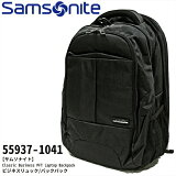 (特典付き!)【19】サムソナイト SAMSONITE ビジネスリュック CLASSIC BUSINESS55937-1041 BK(ブラック) メンズリュック ビジネス 通勤 多機能 パソコン かばん 鞄 バックパック