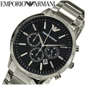 ed23ae1523 腕時計 アルマーニ. TOP; 種類で探す; 腕時計 アルマーニ. エンポリオアルマーニ EMPORIO ARMANIAR2434 AR2448  AR2460 AR11047 AR11077クロノグラフ ...