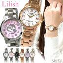 シチズン CITIZEN リリッシュ Lilishレディース 時計 腕時計【H997】ソーラー 全8色 白い時計 ラウンド ギフト ブランドウォッチ【新生活】・・・