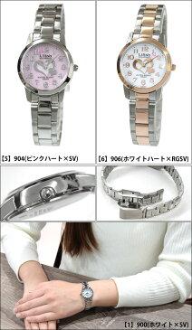 シチズン CITIZEN リリッシュ Lilishレディース 時計 腕時計【H997】ソーラー 全8色 白い時計 ラウンド フレッシャーズ ホワイトデー