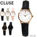クルース CLUSE ヴェデット 時計 腕時計レディース レザー 24mmCL50008 CL...