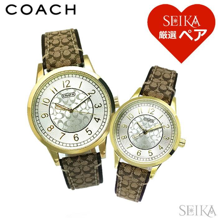 腕時計, ペアウォッチ 5 14000043 14000048 COACH