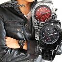 【本数限定価格!】シャルルホーゲル Charles Vogele 時計 腕時計 メンズ CV9055-8 ルビーレッド CV9055-0 ブラック 赤い腕時計 いい夫婦 クリスマス プレゼント