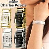 シャルルホーゲル Charles Vogele 時計 腕時計 レディース 全4色 CV9064-2 CV9064-3 CV9066-2 CV9066-3【G2】