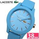 【スプリングクリアランス】ラコステ LACOSTE 2001004(137)時計 腕時計 レディース ブルー ラバー 青い腕時計 ホワイトデー