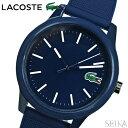 ラコステ LACOSTE L.12.12 2010987(143)時計 腕時計 メンズ ブルー ラバー 青い腕時計 ギフト ブランドウォッチ