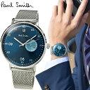 ポールスミス 腕時計 時計 PAUL SMITH GAUGEPS0060006 ネイビー シルバーメッシュ 41mm