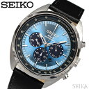 セイコー SEIKO SSC625P1(51)時計 腕時計 ...