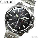 【レビューを書いて5年保証】セイコー SEIKO SSC705P1(130) プロスペックス ソーラー クロノグラフ 時計 腕時計 メンズ ブラック シルバー 海外モデル 逆輸入 ギフト