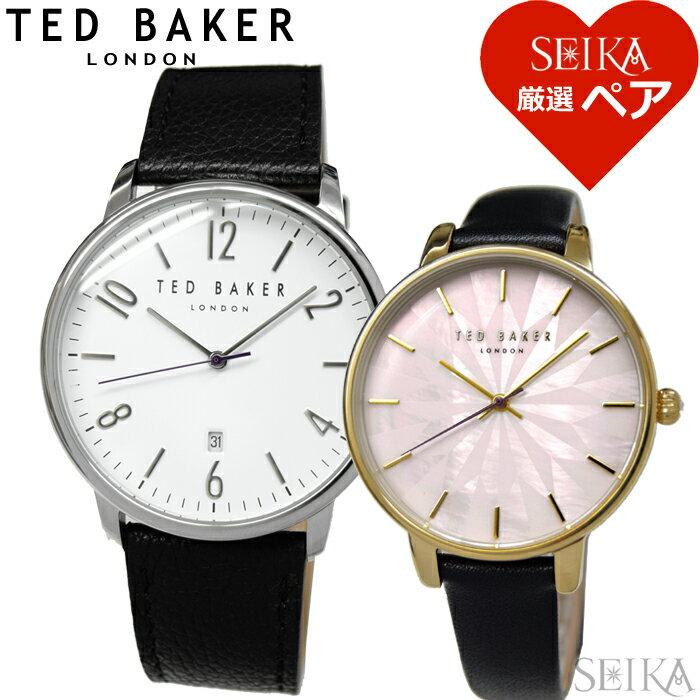 腕時計, ペアウォッチ SALE TEDBAKER (6)10030650 (53)TE15200003