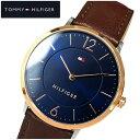 トミーヒルフィガー TOMMY HILFIGERウルトラスリム 1710354(136) メンズ 時計 腕時計ネイビー