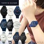 【楽天お買い物マラソン】トミーヒルフィガー TOMMY HILFIGER腕時計 レディース メンズ ラバー(117)1791322 (118)1791381 (...