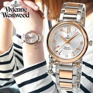 【レビューを書いて5年保証】ヴィヴィアンウエストウッド Vivienne Westwood オーブVV006RSSL 時計 腕時計 レディースシルバー ピンクゴールド ピンクゴールドの腕時計 プレゼント