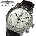 【2】ツェッペリン ZEPPELIN100周年記念モデル7640-1 時計 腕時計 メンズブラウン シルバー レザー