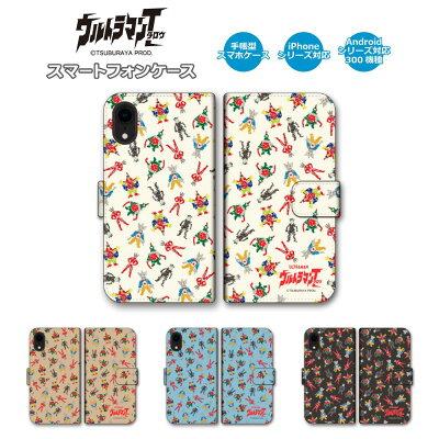 ウルトラマンタロウ / ウルキャラカラー ウルトラマン スマホケース 手帳型ケース / iPhoneXR iPhoneXS iPhoneX iPhone8 iPhone7 XPERIA 1 Ace AQUOS R3 Galaxy S10 Google Pixel 3a