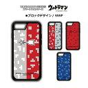 SSSP ブロックデザイン / iPhoneケース スマホケ