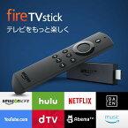 Fire TV Stick (New モデル) | amazon amazonビデオ netflix hulu youtube AbemaTV DAZN dTV インターネットtv 映画 海外ドラマ