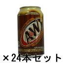 お得なルートビア24缶セット!独特な味・香りをご賞味くださいA&W ルートビア 355ml ×24缶セ...