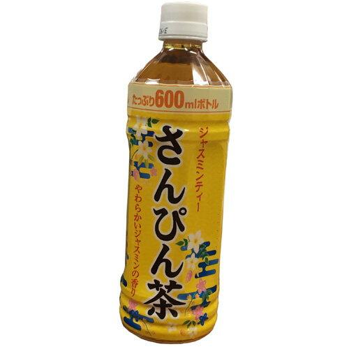 さんぴん茶 600ml (ペットボトルタイプ)