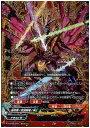 【中古】【超ガチレア】現界せし竜神 デュナミス /ドラゴン