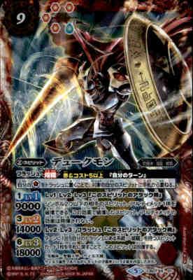 トレーディングカード・テレカ, トレーディングカードゲーム XCB07-X01(F