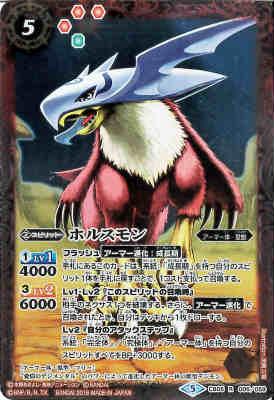 トレーディングカード・テレカ, トレーディングカードゲーム RCB05-005