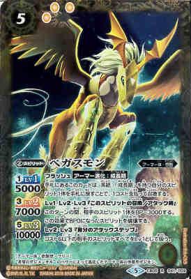 トレーディングカード・テレカ, トレーディングカードゲーム RCB05-041