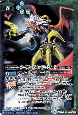 トレーディングカード・テレカ, トレーディングカードゲーム R CB05-052(F