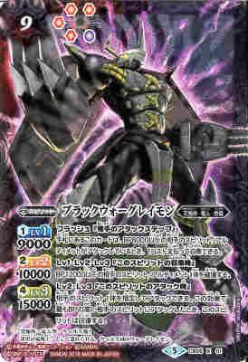 トレーディングカード・テレカ, トレーディングカードゲーム XCB05-X01(E