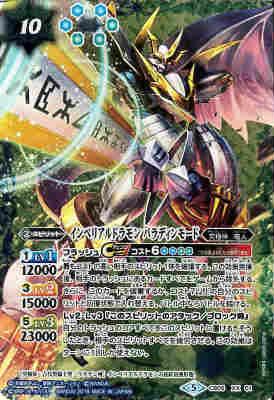 トレーディングカード・テレカ, トレーディングカードゲーム XX (E