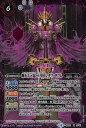 トレカショップ竜のしっぽで買える「【中古】【CP】輝石十二晶二月侯レギフギウム /紫(Z」の画像です。価格は80円になります。