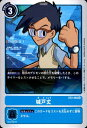 トレカショップ竜のしっぽで買える「【中古】城戸丈【R】【BT2-085】/青」の画像です。価格は80円になります。