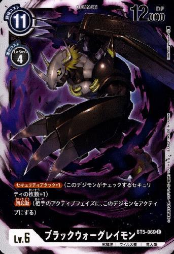 トレーディングカード・テレカ, トレーディングカードゲーム Lv6RBT5-069(F