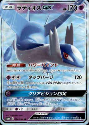 トレーディングカード・テレカ, トレーディングカードゲーム 034094 RRGX(F
