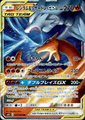 トレーディングカード・テレカ, トレーディングカードゲーム 007095 RRGX(E