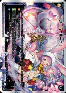 【中古】ぶりっつあーや!【LR】【WXK08-005】/青(E