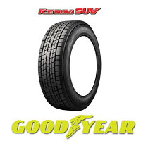 【2014年新商品】スタッドレスタイヤ/ICENAVI/SUV/255/55R18/(4本セット)