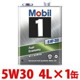 モービル(Mobil) Mobil1/モービル1 化学合成エンジンオイル 5W-30 5W30 4L×1