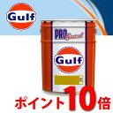 送料無料 Gulf PRO GUARD 10W-30(ガルフ プロガード10W30) 20L 鉱物油/SN/CF エンジンオイル gfpgd