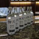 柳川酒造 柳川 77 飲用不可 77度 500ml×6本セット 720ml 蔵 元 福岡県/柳川酒造 原 料 - アルコール分 77度 容 量 500ml 飲用不可 本製品は医薬品や医薬部外品ではありませんが、消毒用エタノールの代替品として手指消毒に使用することが許可されています。 本製品は消毒用であり、決して飲用しないでください。 当店で購入したアルコール消毒製品を転売すると処罰対象となる可能性があります。ご注意ください。 select オーソリティ セレクト オーソリティセレクト オーソリティ スタイル オーソリティスタイル